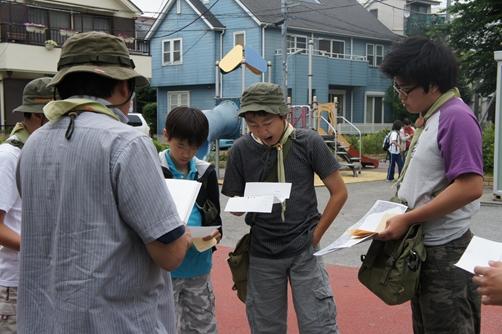 班集会:読図、計測、ハイキング