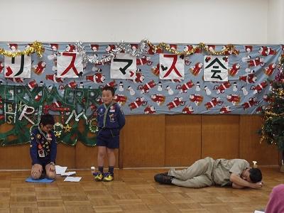 クリスマス会 CS隊