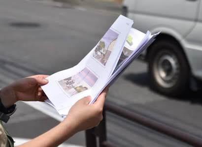 写真と地図をよーく観て歩く〜自然観察