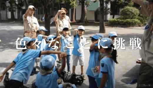 品川6団の紹介動画ができました。